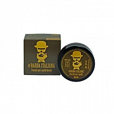 Barba Italiana Barolo Fixing Hair Pommade